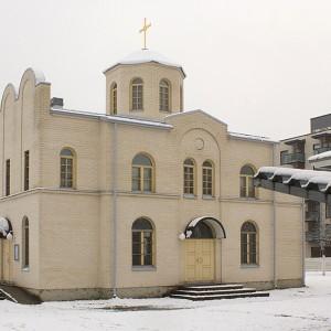 Ortodoksinen seminaari