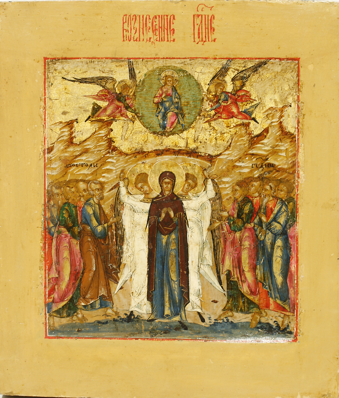 Kristuksen taivaaseenastumisen ikoni