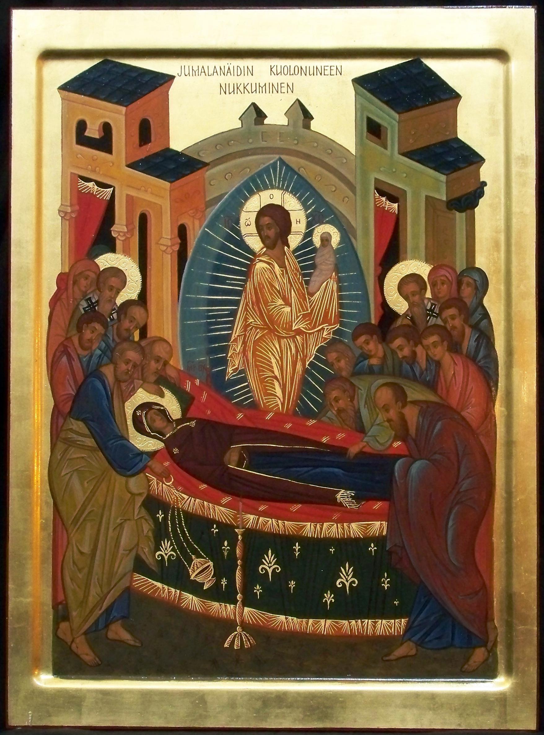 Ortodoksinen Kirkkovuosi