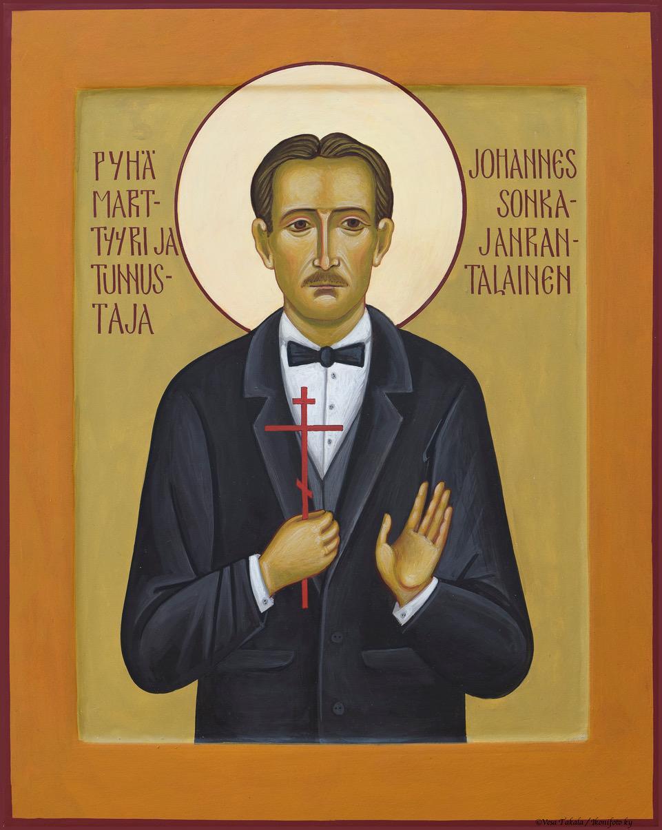 Икона святого мученика Иоанна, написанная к его канонизации (по клику откроется в полном размере)